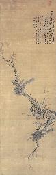 CHEN BI (17TH CENTURY)