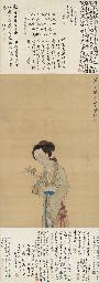 ZHANG CHONG ( ACTIVE 1626-1645