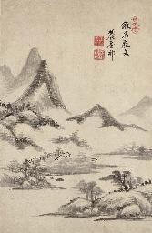 WANG YUANQI (1642-1715)