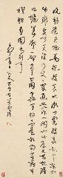 BADA SHANREN (ZHU DA, 1626-170