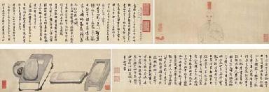 QI YING (1790-1858)