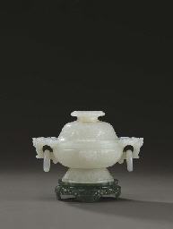 AN EXQUISITE WHITE JADE CENSER