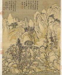 GU FANG (17TH-18TH CENTURY)