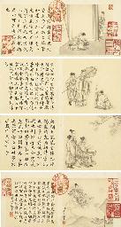 JIN KUN (ACTIVE CIRCA 1662-174