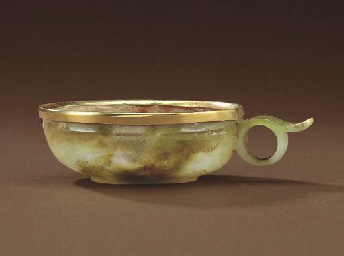 A RARE YELLOW JADE CUP