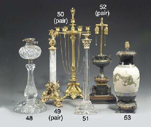 A cut glass and gilt metal mou