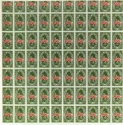 S & H Greenstamps: Four Copies