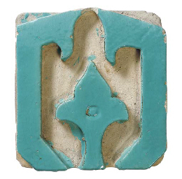 A SELJUK PARTIALLY TURQUOISE G