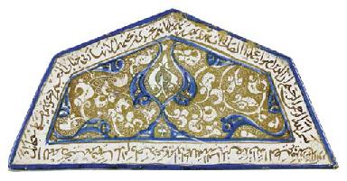 A KASHAN LUSTRE, COBALT-BLUE A