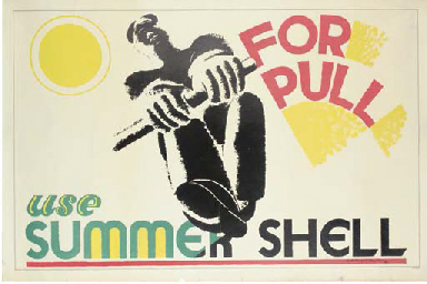 FOR PULL USE SUMMER SHELL