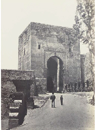 La Alhambra, Torre de Justicia