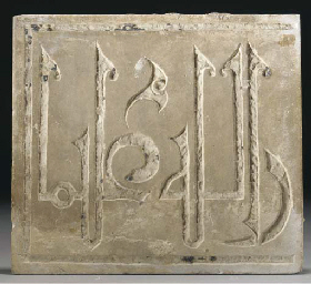 A carved white marble inscript