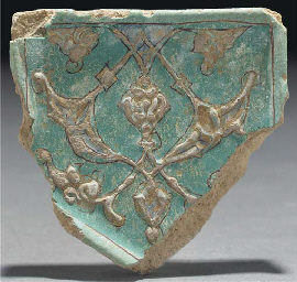 A Mina'i pottery pentagonal ti