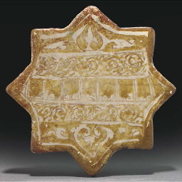An Ilkhanid lustre painted sta