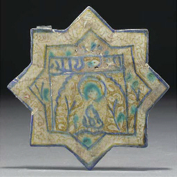 A Kashan lustre and cobalt-blu