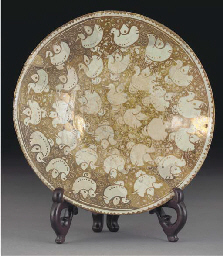 A Kashan lustre pottery dish,
