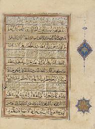 Two Qur'an folios, Probably Sh
