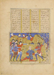 ILLUSTRATION FROM A LARGE SHAH