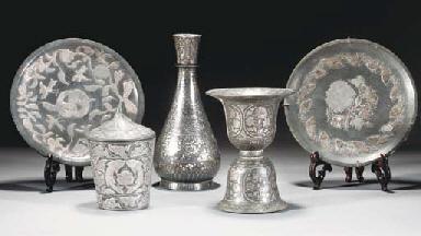 A group of Bidriware items, 19