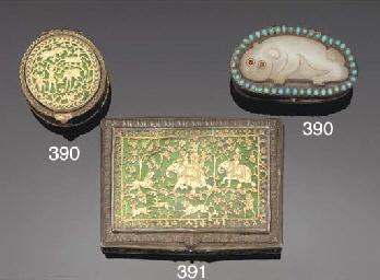 A Patabgarh silver and gilt en