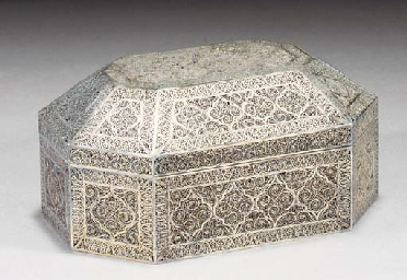 An Indian silver gilt filigree