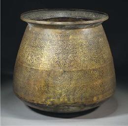 A large brass deep bowl, 19/20