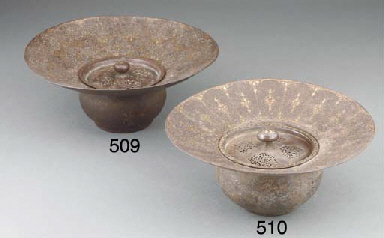 A Persian damascened iron basi