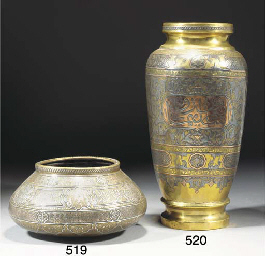 A Cairoware vase, late 19th Ce