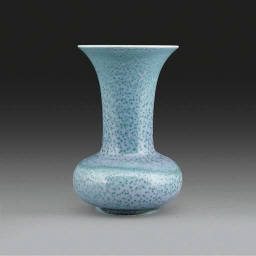 A Ruskin High-Fired Vase