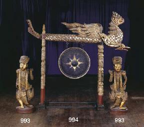 A Thai or Burmese Gong, Hsàing