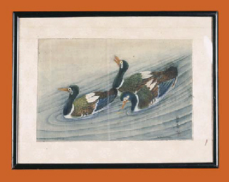 A JAPANESE PAINTING OF DUCKS