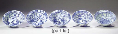 Five blue and white 'kraak por