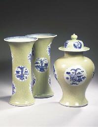A blue and white celadon-groun