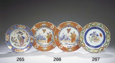 An enamelled and gilt 'Marie S