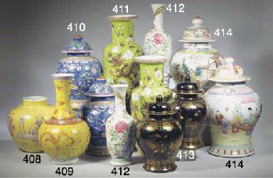 A famille rose oviform vase