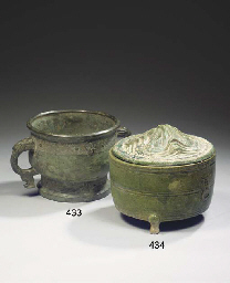 A green-glazed pottery 'hill'