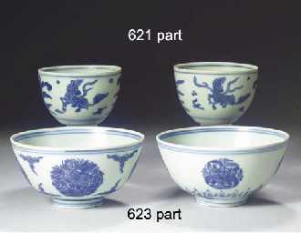 A MATCHED SET OF FOUR MING BLU