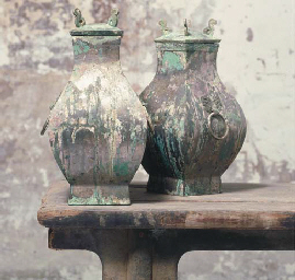 A PAIR OF ARCHAIC BRONZE VESSE