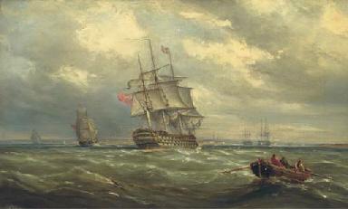 A three-decker reducing sail i