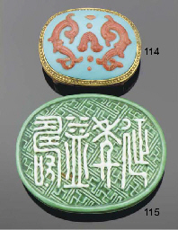 A Chinese porcelain buckle, 19
