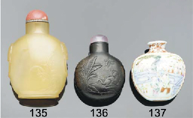A Chinese agate snuff bottle,