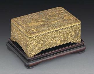 A Japanese rectangular komai b