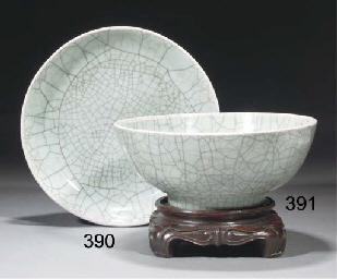 A Chinese deep Geyao-style pal