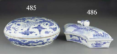 A Chinese blue and white circu