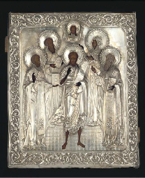 Saint John the Baptist with Sa