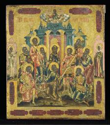 Patron Saints of Trades