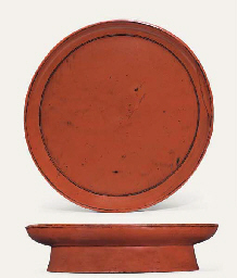 A Negoro raised circular tray
