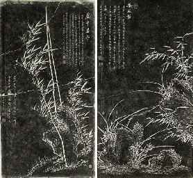 TWO RUBBINGS OF STONE ENGRAVIN