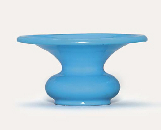 A LARGE BLUE GLASS ZHADOU