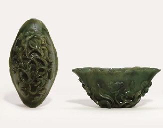 AN UNUSUAL SPINACH JADE CUP